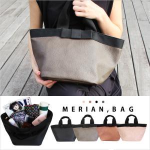 メリアントートバック 通勤 通学 マザーズバッグ ファスナー付き 軽量 キルティングバッグ レディース 鞄 かばん