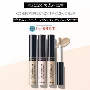 the SAEM ザセム 韓国コスメカバーパーフェクションチップコンシーラー 6.5g コンシーラー...
