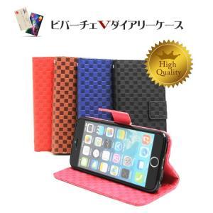 【在庫処分・送料無料】 iPhone用ケース スマホケース iPhoneX iPhone8 iPhone7 iPhone6/6s iPhone5/5s/se ビバーチェダイアリーケース 送料無料|ismoki