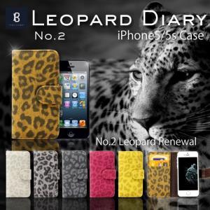 【在庫処分・送料無料】 iPhone用ケース スマホケース iPhoneX  iPhone6・6s iPhoneSE・5s・5手帳型 No2 ヒョウ柄 ダイアリーケース|ismoki