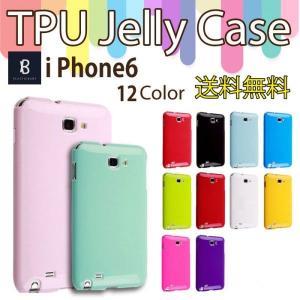 アイフォン6s ケース おしゃれ アイフォン6ケース アイフォンケース 6s iphone6 ケース TPU ゼリー ソフト 携帯ケース アイポン 送料無料|ismoki