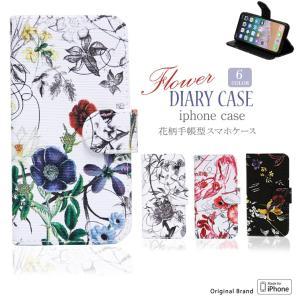 スマホケース 花柄 iPhone5 iphone5s iphoneSE アイフォン5 手帳型 スマホカバー カードホルダーフラワー 送料無料|ismoki
