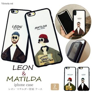 アイフォン 新型 スマホケース iPhone7 iPhone8   アイフォン7 アイフォン8 アイフォン レオン マチルダ背面ケース 送料無料|ismoki