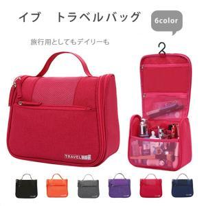 トラベルポーチ 旅行用インナーバッグ 6カラー 旅行 便利グ...