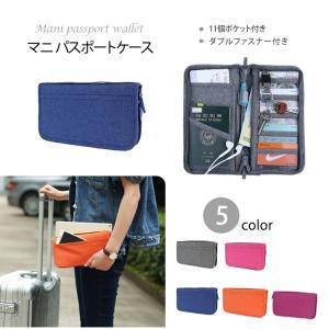 商品名 :   マニ パスポートケース   カラー  :   グレー, オレンジ, ネイビー, ホッ...