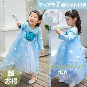 [LP]お姫様 アナ 風 エルサ 風 ドレス プリンセスドレス 子供ドレス 雪の女王風 雪風 ドレス...