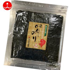磯賀屋 味付のりセット 味付け海苔 海苔 有明海産 初摘み 一番摘み 訳ありでない 加太 鯛  送料無料 1000円