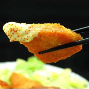 島根県浜田のB級グルメ!赤てん4枚入♪(一味唐辛子でピリッ辛ッ赤天!さつま揚げ♪、揚げ立てが旨い!無着色薩摩揚)お弁当のおかず つまみ|isomaru2005