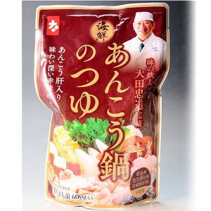 賞味期限が近く訳あり 味の鉄人 大田忠道監修 肝入りあんこう鍋つゆ600g(3〜4人前)