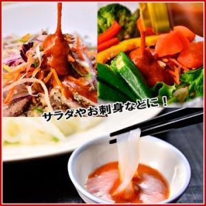 メール便 雲丹そぼろ入り雲丹醤油(うにしょうゆ)|isomaru2005|02