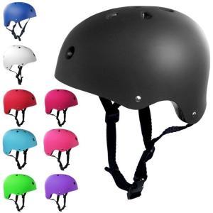送料590円 ヘルメット 選べるサイズ 子供用 大人用 マット加工 豊富なカラー 軽量 調節可能  自転車 スポーツ キッズ レジャー 子ども用|isozaki-store