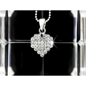 ■送料80円■輝きが違う34石も■高級CZダイヤモンド■ネックレス、プラチナ仕上げで錆びない|isozaki-store
