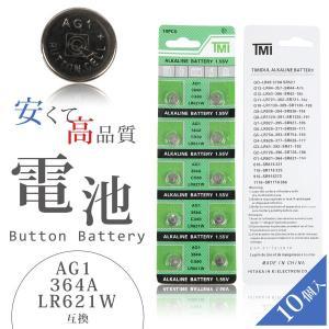 SR621SW互換(LR621 AG1 SR60 ボタン電池 10個 isozaki-store