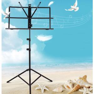 送料無料 譜面台 伸縮自在 折りたたみ式  6カラーから選べる 軽量 楽譜スタンド スチール製 高さ調節可能 譜面台 ソフトケース付 持ち運び|isozaki-store