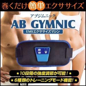 送料無料 EMS ボディビルディングベルト ABGYMNIC アブジムニック 腹筋ベルト ダイエット トレーニング 巻くだけ 電気刺激 筋トレより効率的|isozaki-store
