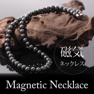 磁気ネックレス 肩こり 送料無料 天然ヘマタイト  肩こり に|isozaki-store