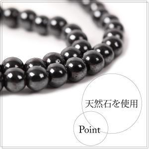 磁気ネックレス 肩こり 送料無料 天然ヘマタイト  肩こり に|isozaki-store|04