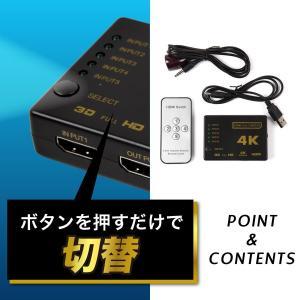5ポート セレクター HDMI 変換器 切替機 リモコン付き フルハイビジョン対応 4k対応 isozaki-store