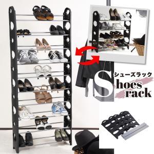 ■送料590円■シューズラック■分割可能■10段■30足 靴箱 シューズボックス 薄型 スリム おしゃれ コンパクト 大容量 大型|isozaki-store