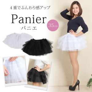 送料390円 パニエ レース 35センチ  2重 ブラック ホワイト 白 黒|isozaki-store