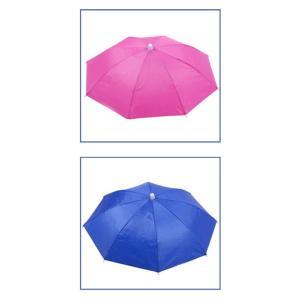 送料無料 かぶる 傘 日傘 釣りの際の日差しカット 中 フィッシング用帽子 傘帽子 日除け帽子 日差しカット帽子|isozaki-store