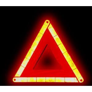 送料590円 三角停止板 車用 デルタストップ  表示板 事故 折りたたみ式 非常時 反射板 昼夜間兼用型 追突事故防止 夜間|isozaki-store