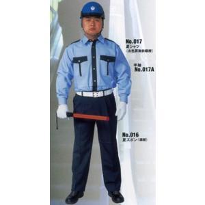 警備服 夏用カッターシャツ上下組(グレー色肩胸前縦紺)|isp