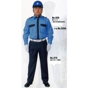 警備服 夏用カッターシャツ上下組(濃水色肩胸前縦紺)|isp