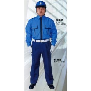 警備服 冬用カッターシャツ上下組(ブルー前縦紺)|isp