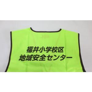 名入れ印刷込みパトベスト20枚¥1500|isp|16