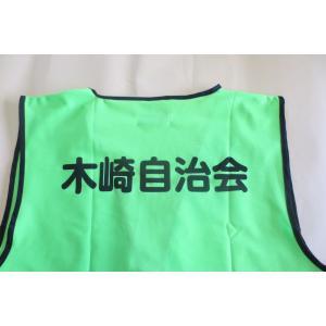 名入れ印刷込みパトベスト20枚¥1500|isp|06