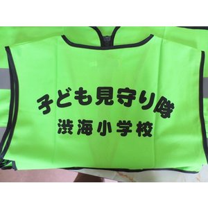 名入れ印刷込みパトベスト20枚¥1500|isp|10