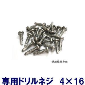 ドリルネジ4×16 50本入 柱材(壁用)専用|ispage