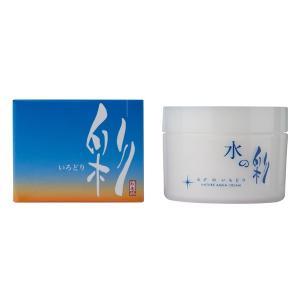 ナチュールアクアクリーム 120g 水の彩(本体価格2,850円)|ispecial