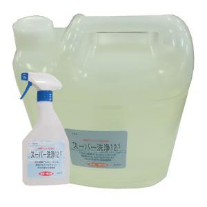 スーパー洗浄12.5 除菌・洗浄 電解アルカリイオン水 業務用5L(本体価格9,800円)|ispecial