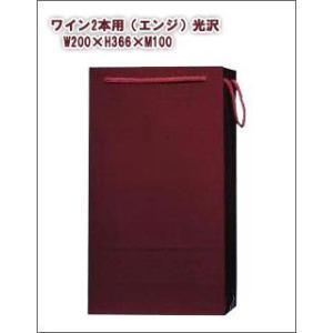 手提げ袋  エンジ光沢(本体価格143円)|ispecial