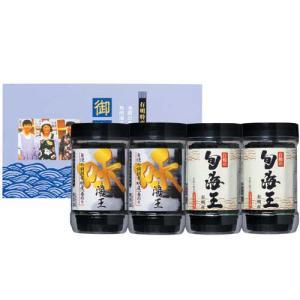 有明海苔 海王・味海王詰め合わせ2×2 有明 (本体価格2,700円)|ispecial