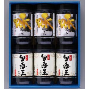 有明海苔 海王・味海王詰め合わせ3×3 有明(本体価格3,800円)|ispecial