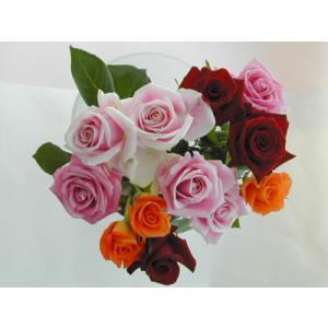 バラ 花束 12本 赤3本 ピンク6本 オレンジ3本(本体価格4,200円)|ispecial