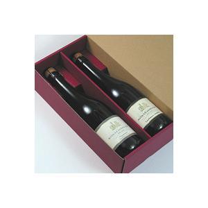 ワインセット/スパークリングワイン ランブルスコ 2本 BO3-1(本体価格6,190円)|ispecial