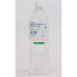 除菌・消臭液N118 OH10 /10倍希釈 1.5L業務用ボトル|ispecial