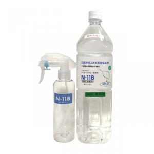 除菌・消臭液N-118 OH20 /20倍希釈・1.5L業務用ボトル+空スプレーボトル|ispecial