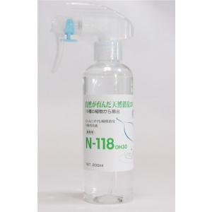 除菌・消臭液N-118 OH30 /30倍希釈 200mlハンディスプレー|ispecial