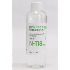 除菌・消臭液N-118 OH30 / 30倍希釈 替えボトル200ml|ispecial