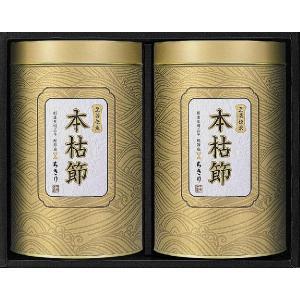 本枯節『豪』2本入り/最高級かつお節削り節(本体価格6,000円)|ispecial