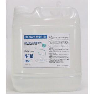 除菌・消臭液N-118 30倍希釈 5L業務用ボトル|ispecial