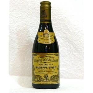 ジュゼッペ・ジュスティのバルサミコ/茶10年(本体価格4,300円)|ispecial