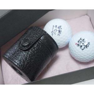 ボールケース メッセージ付きルフボール2個(本体価格5,000円)|ispecial