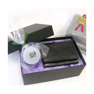 ゴルフギフト ティーケース  メッセージ付きゴルフボール1個(本体価格4,500円)|ispecial