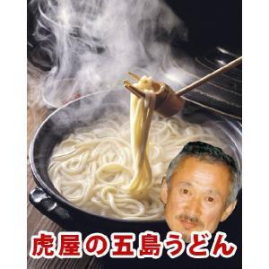 五島うどん 虎屋 手延うどん まぼろし おまとめ20束 乾麺 保存食(本体価格6,100円)|ispecial